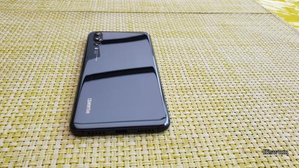 https://www.kiswum.com/wp-content/uploads/Huawei_P20Pro/20181021_131132-Small.jpg