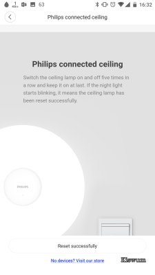 https://www.kiswum.com/wp-content/uploads/Philips_Xi_1/Screenshot_004-Small.png