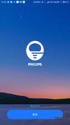 https://www.kiswum.com/wp-content/uploads/Philips_Xi_1/Screenshot_024-Small.png